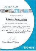 certifikate stomus