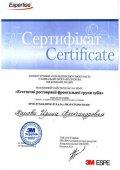 sertificate-3