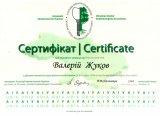 sertificate-14