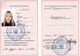 сертифікат ортодонтія