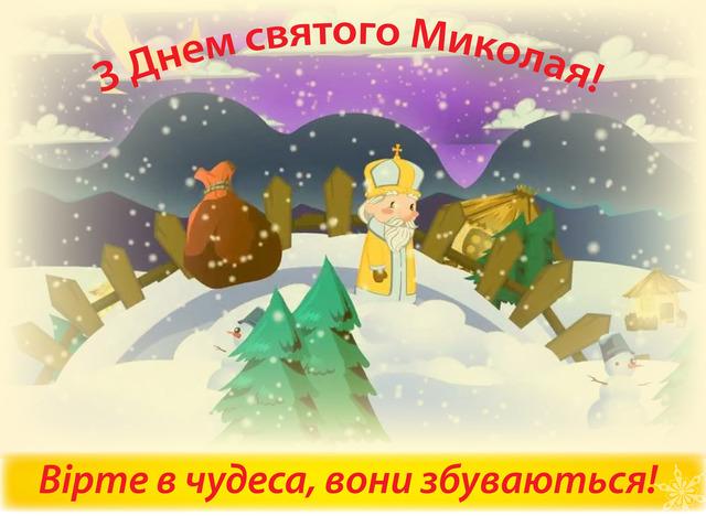 content col_mykolai